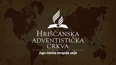 Jugoistočna evropska unija Hrišćanske adventističke crkve